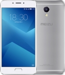 Meizu M5 Note 16 Gb Белый (Global)