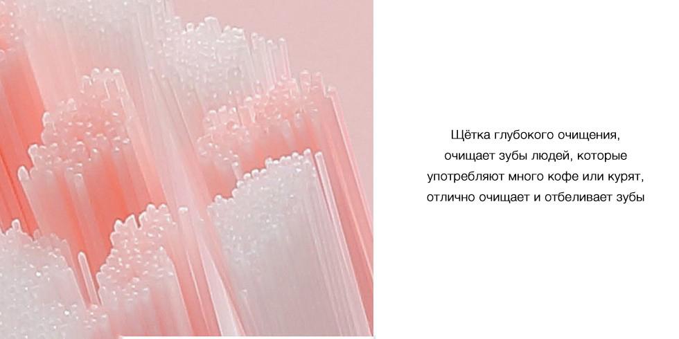 xiaomi_soocas_x3_upgraded_rozoviy_opisanie12.jpg