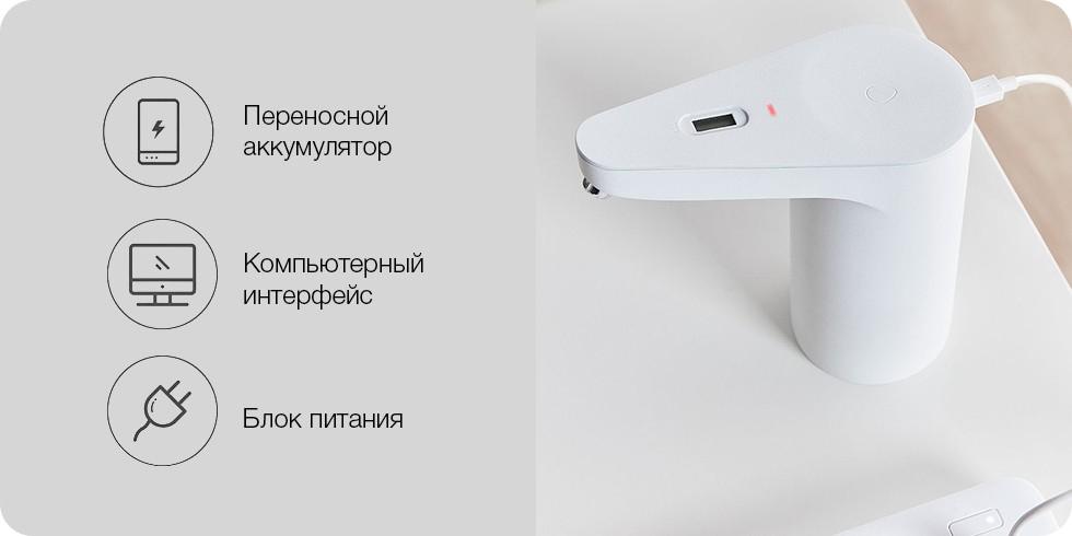 tds_automatic_feeder_opisanie_13.jpg