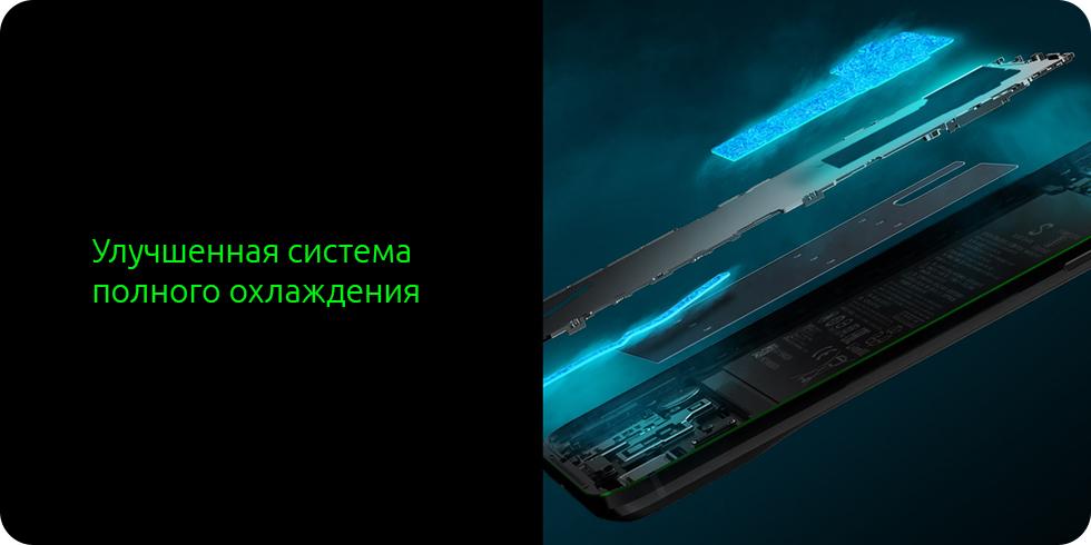 smartfon_xiaomi_black_shark_2_pro_opisanie6.jpg