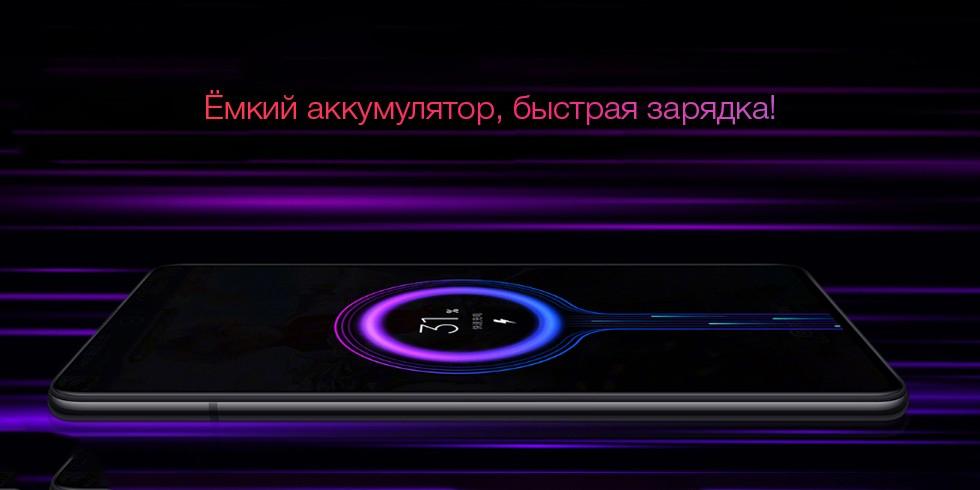 redmi_k20_pro_opisanie_7.jpg