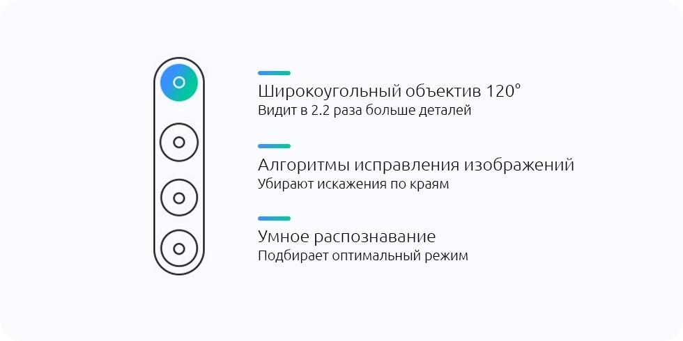 redmi_note_8_opisanie_6.jpg