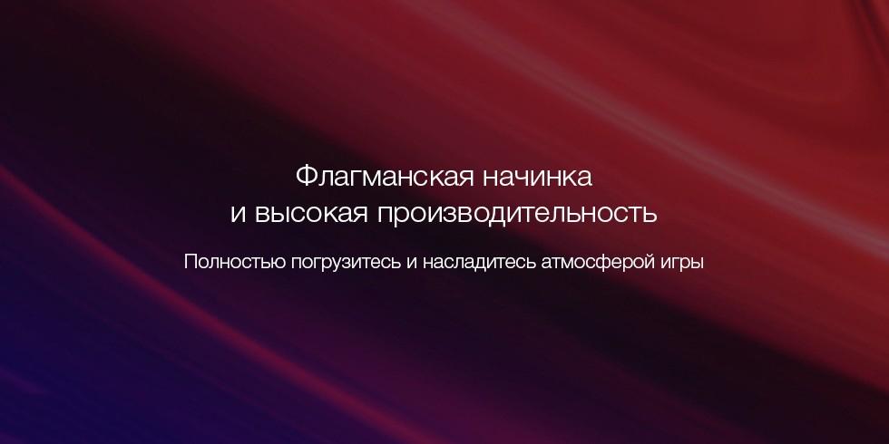redmi_k20_pro_opisanie_3.jpg
