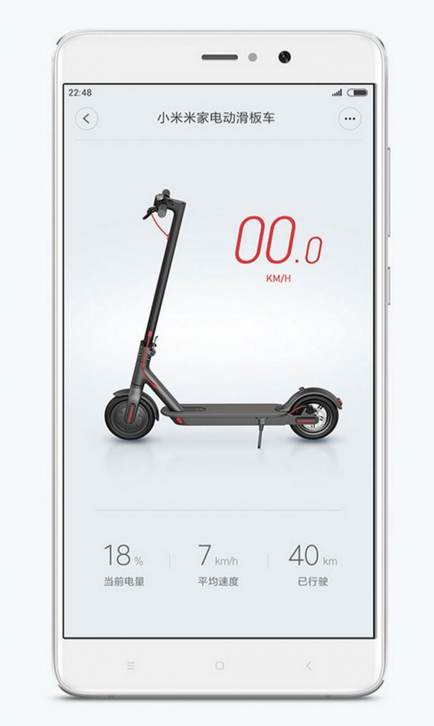 xiaomi-mi-scooter26.jpg