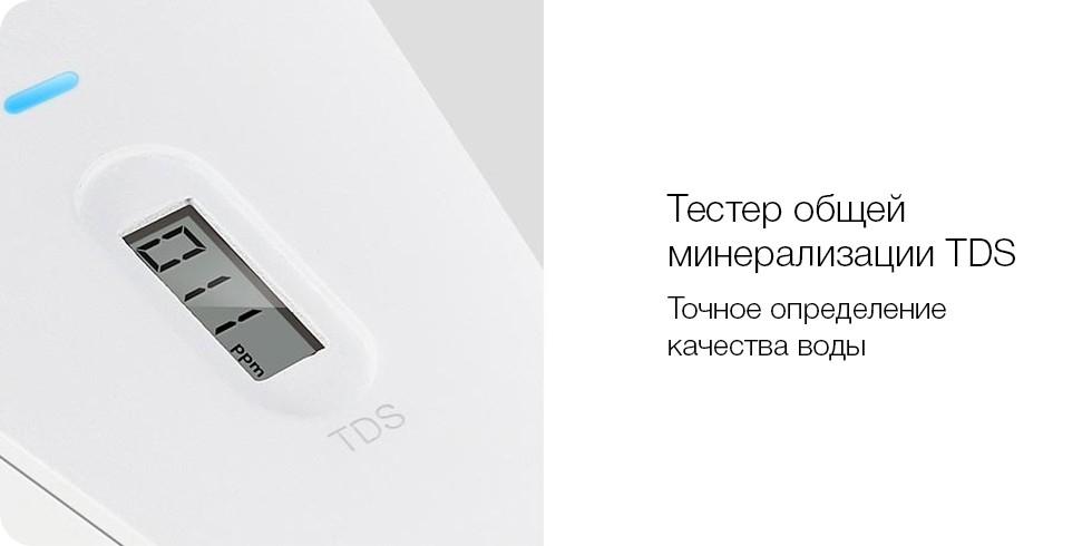 tds_automatic_feeder_opisanie_15.jpg