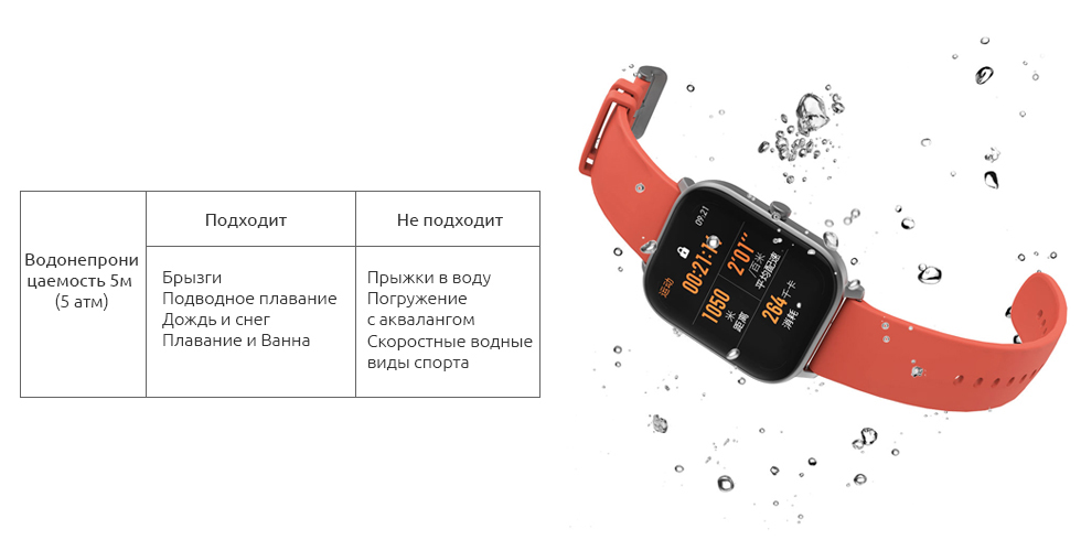 description_amazfit_gts_7a.jpg