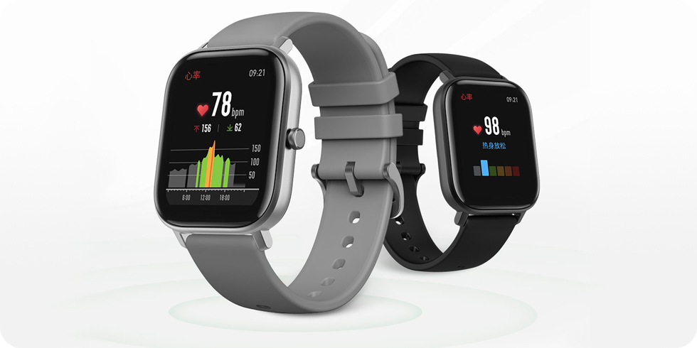 description_amazfit_gts_9.jpg